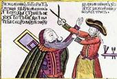 Налог на бороду