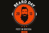 Интервью: день бороды в Одессе