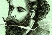 История стимулирования роста бороды и усов