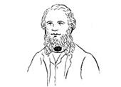 Слуховой аппарат для бородатых